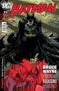 Cover Thumbnail for Batman (Panini Brasil, 2002 series) #77