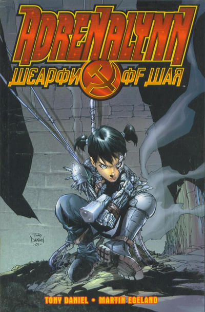 Cover for Adrenalynn: Weapon of War (Dark Horse, 2001 series)