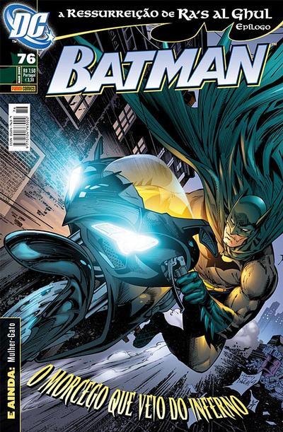 Cover for Batman (Panini Brasil, 2002 series) #76