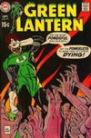 Cover for Green Lantern (DC, 1960 series) #71
