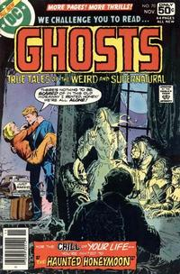 Cover Thumbnail for Ghosts (DC, 1971 series) #70