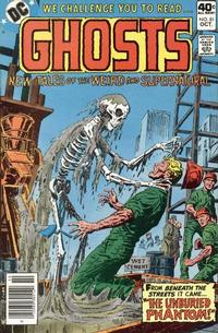 Cover Thumbnail for Ghosts (DC, 1971 series) #81
