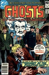 Cover Thumbnail for Ghosts (DC, 1971 series) #84