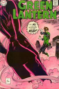 Cover Thumbnail for Green Lantern (DC, 1960 series) #73