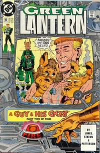 Cover Thumbnail for Green Lantern (DC, 1990 series) #10