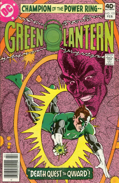 Cover for Green Lantern (DC, 1976 series) #125
