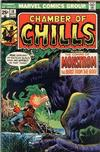 Cover for Chamber of Chills (Marvel, 1972 series) #18