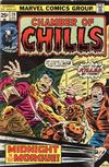 Cover for Chamber of Chills (Marvel, 1972 series) #20