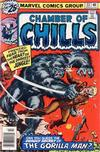 Cover for Chamber of Chills (Marvel, 1972 series) #23