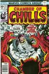 Cover for Chamber of Chills (Marvel, 1972 series) #24