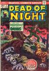 Cover for Dead of Night (Marvel, 1973 series) #5