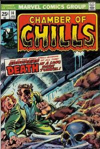 Cover Thumbnail for Chamber of Chills (Marvel, 1972 series) #14