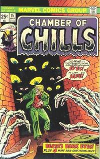 Cover Thumbnail for Chamber of Chills (Marvel, 1972 series) #15