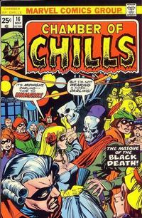 Cover Thumbnail for Chamber of Chills (Marvel, 1972 series) #16