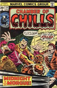 Cover Thumbnail for Chamber of Chills (Marvel, 1972 series) #20