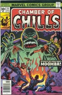 Cover Thumbnail for Chamber of Chills (Marvel, 1972 series) #25