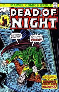 Cover Thumbnail for Dead of Night (Marvel, 1973 series) #8