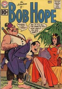 Cover Thumbnail for The Adventures of Bob Hope (DC, 1950 series) #71