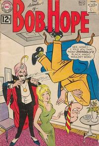 Cover Thumbnail for The Adventures of Bob Hope (DC, 1950 series) #77