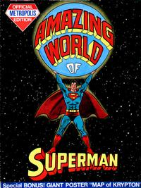 Cover Thumbnail for The Amazing World of Superman, Metropolis Edition (DC, 1973 series)