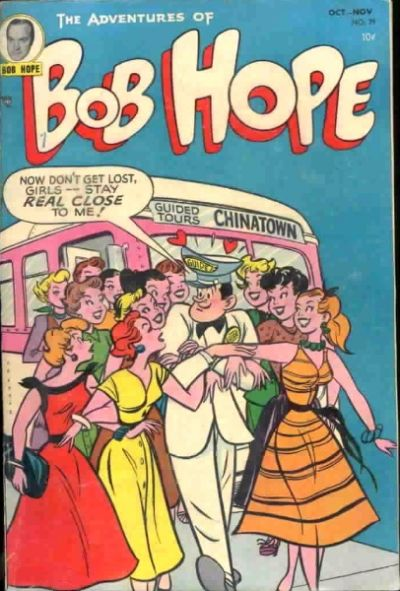 Cover for The Adventures of Bob Hope (DC, 1950 series) #29