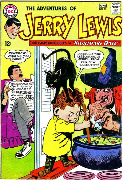 Cover for The Adventures of Jerry Lewis (DC, 1957 series) #88