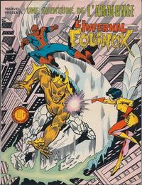 Cover Thumbnail for Une Aventure de l'Araignée (Editions Lug, 1977 series) #8
