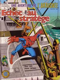 Cover Thumbnail for Une Aventure de l'Araignée (Editions Lug, 1977 series) #17