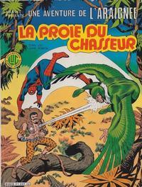 Cover Thumbnail for Une Aventure de l'Araignée (Editions Lug, 1977 series) #21