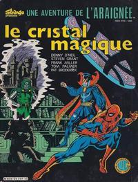 Cover Thumbnail for Une Aventure de l'Araignée (Editions Lug, 1977 series) #24