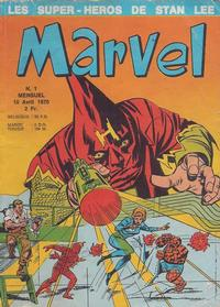 Cover Thumbnail for Marvel (Editions Lug, 1970 series) #1