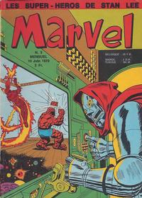 Cover Thumbnail for Marvel (Editions Lug, 1970 series) #3