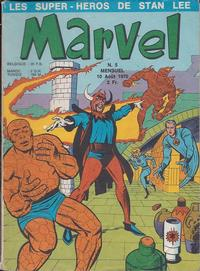 Cover Thumbnail for Marvel (Editions Lug, 1970 series) #5