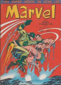 Cover Thumbnail for Marvel (Editions Lug, 1970 series) #6