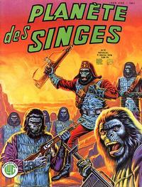 Cover Thumbnail for Planète des Singes (Editions Lug, 1977 series) #12