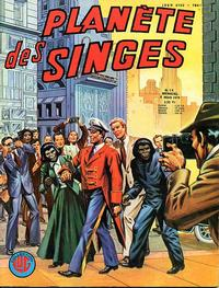 Cover Thumbnail for Planète des Singes (Editions Lug, 1977 series) #14