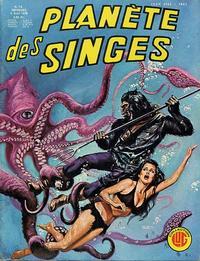 Cover Thumbnail for Planète des Singes (Editions Lug, 1977 series) #15