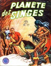 Cover Thumbnail for Planète des Singes (Editions Lug, 1977 series) #16
