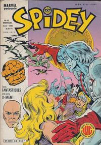 Cover Thumbnail for Spidey (Editions Lug, 1979 series) #63