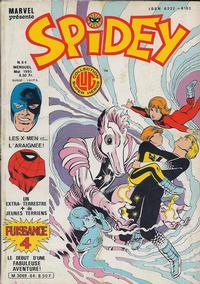 Cover Thumbnail for Spidey (Editions Lug, 1979 series) #64