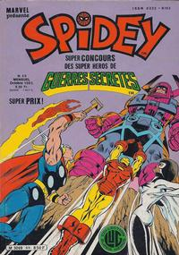 Cover Thumbnail for Spidey (Editions Lug, 1979 series) #69