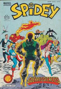 Cover Thumbnail for Spidey (Editions Lug, 1979 series) #76