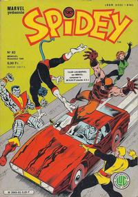 Cover Thumbnail for Spidey (Editions Lug, 1979 series) #82
