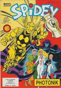 Cover Thumbnail for Spidey (Editions Lug, 1979 series) #84