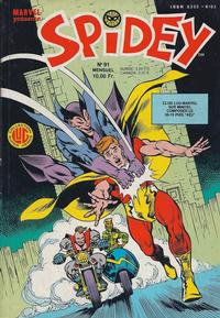 Cover Thumbnail for Spidey (Editions Lug, 1979 series) #91