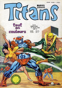 Cover Thumbnail for Titans (Editions Lug, 1976 series) #12
