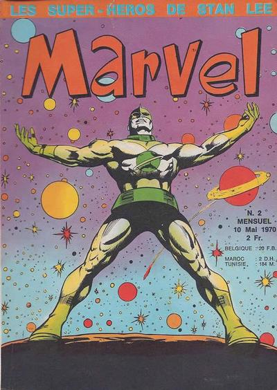 Cover for Marvel (Editions Lug, 1970 series) #2