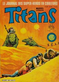 Cover Thumbnail for Titans (Editions Lug, 1976 series) #38