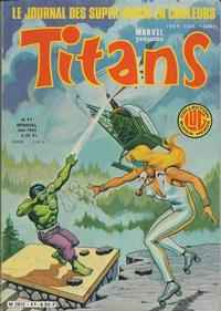 Cover Thumbnail for Titans (Editions Lug, 1976 series) #41