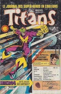 Cover Thumbnail for Titans (Editions Lug, 1976 series) #85